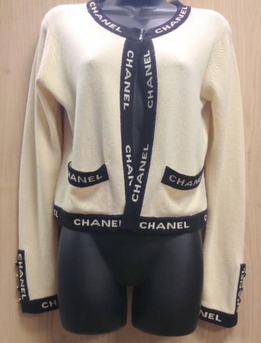 Chanel Chasmere Cardigan 'Rare'